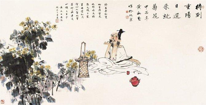 古代诗人屈原简笔画