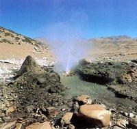 西藏易贡国家地质公园----人文景观