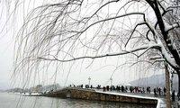 断桥残雪独特景 - 嵕山老牛 - 嵕山老牛的博客