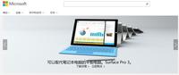 微软官方网站