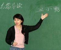 窦桂梅与主题教学 - 孟繁胜 - 孟繁胜的博客