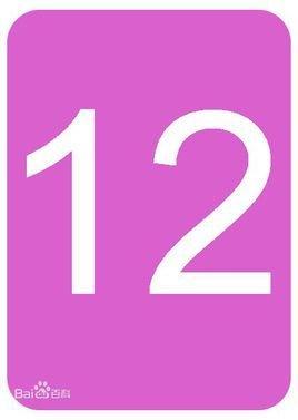 logo 标识 标志 设计 矢量 矢量图 素材 图标 268_377 竖版 竖屏