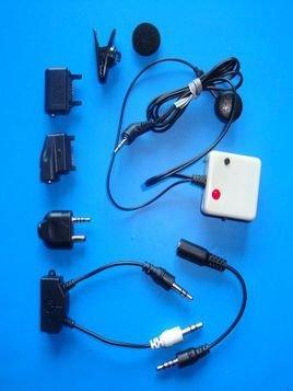 手机变声器