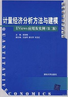 主成分分析和因子分析