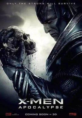 X战警:天启