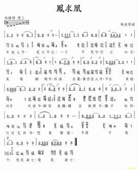 《梅庵琴谱》 林钟调(慢角调),即正调慢三弦一徽. 全曲配词,不分段.图片
