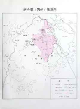 隋炀帝大业元年 (605年),撤冈州,把封乐县并入新会县,把封平县并入义