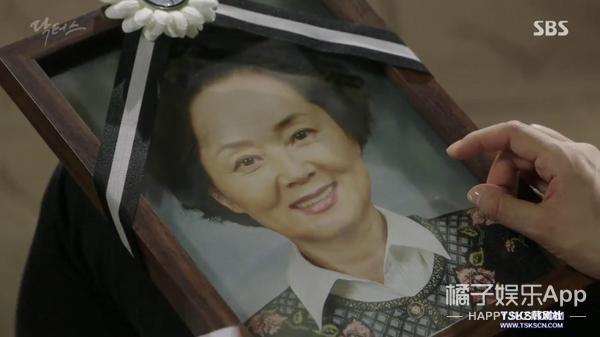 拘留、开除、奶奶去世,《Doctors》第三集看着朴信惠哭傻了