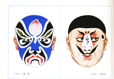 半脸遮面手绘面具