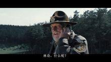 黑暗侵袭2电影
