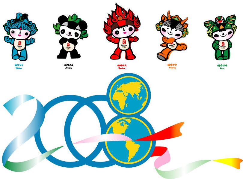 福娃是北京2008年第29届奥运会吉祥物图片
