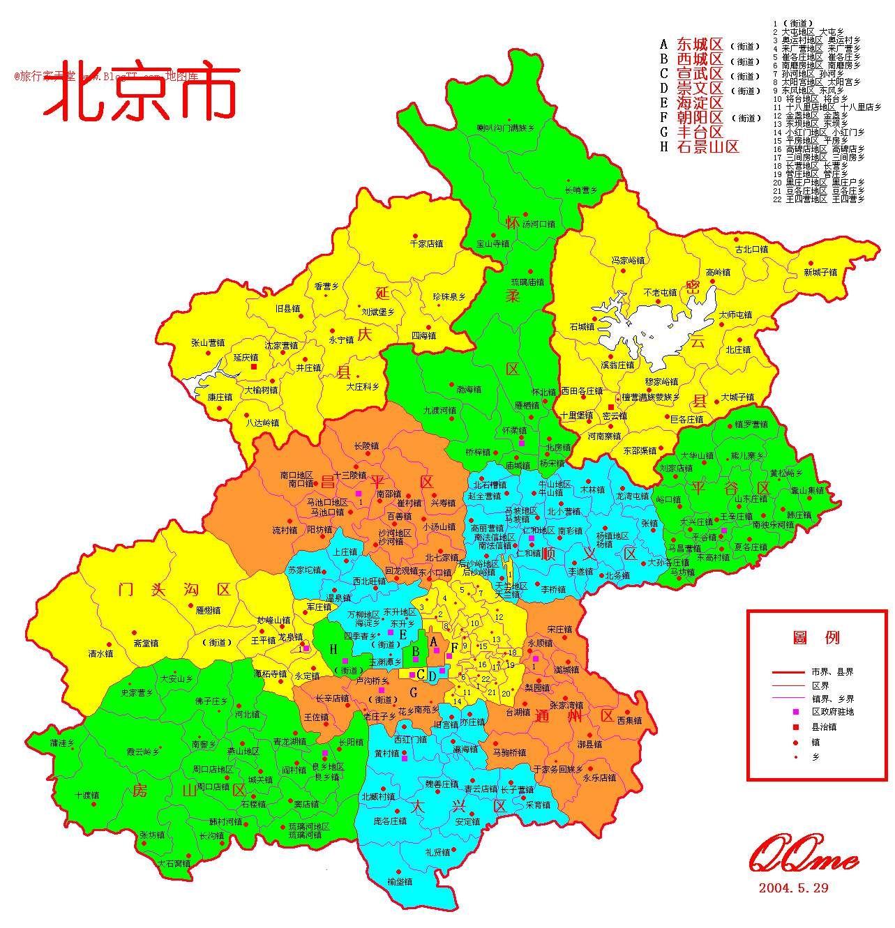 北京地图_好搜百科
