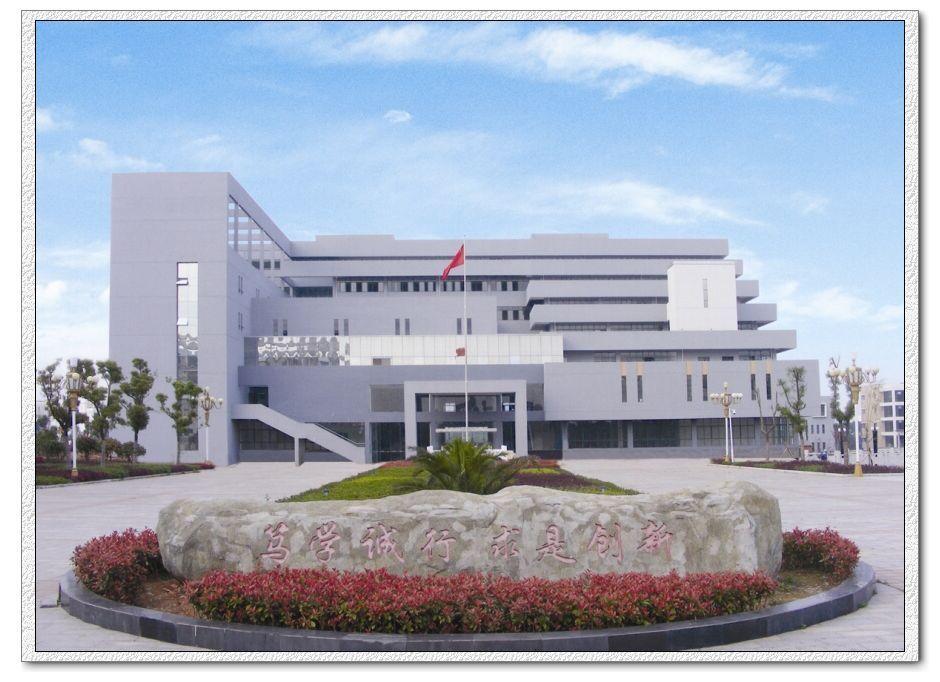 市前湖高校园区(与南昌大学新校园一路之隔),占地540亩,一期工程投资