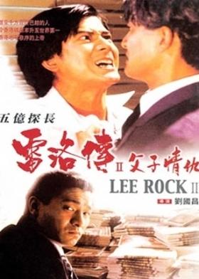 刘国昌lawrence ah mon