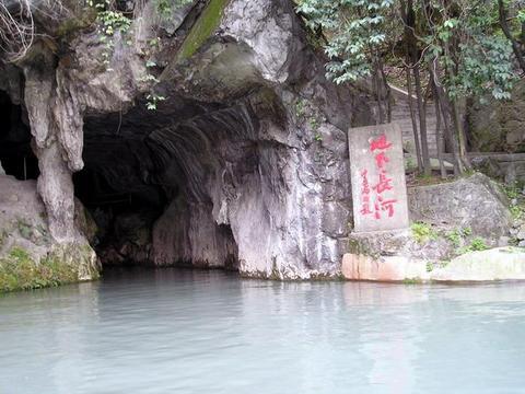 兰溪地下长河位于六洞山风景区,六洞山风景区位于浙江省兰溪市东郊8
