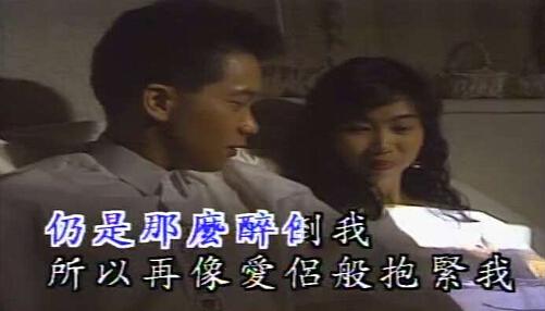 """无奈!成龙范冰冰被""""广州大妈""""抢了镜衰!大哥跳《明明白白我的心》太魔性"""