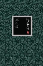 抗战胜利结尾_关于抗战胜利的图片_抗战胜利素材 ...