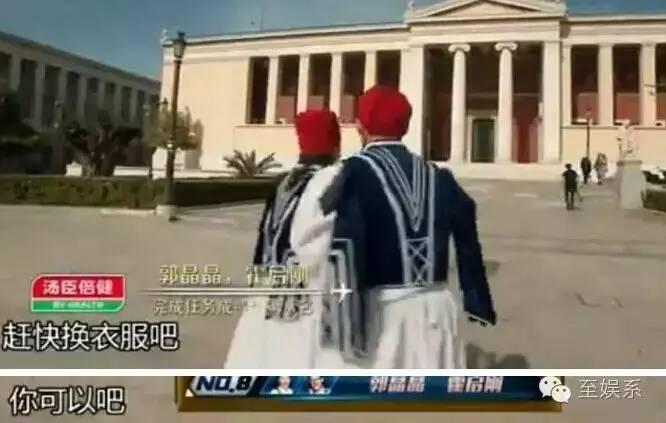 """郭晶晶、霍启刚:最高级的豪门""""精神豪门""""!"""