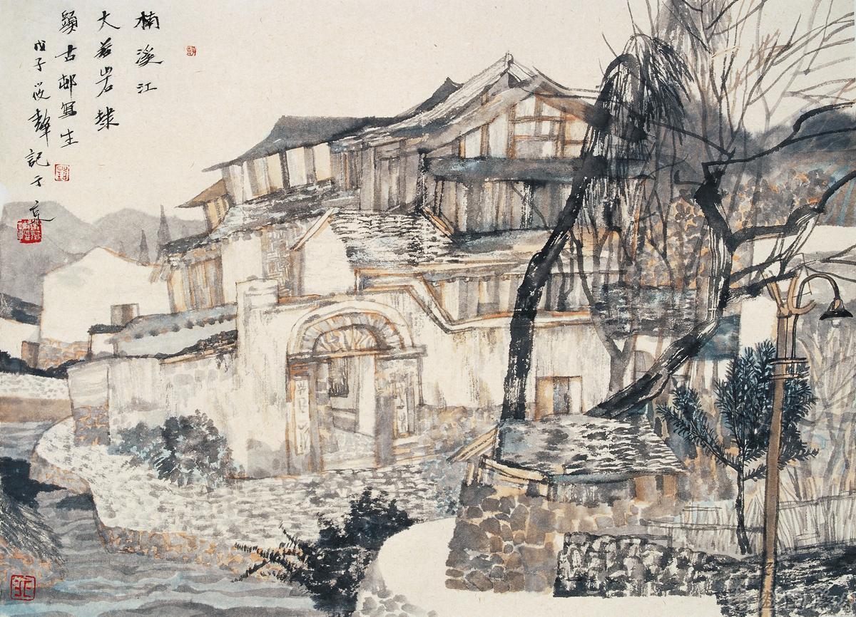 皖南风景中国画作品