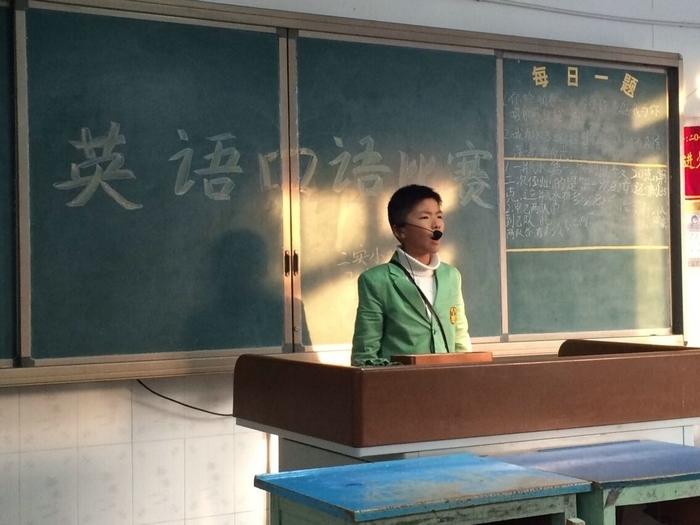 安徽省中小学英语口语大赛