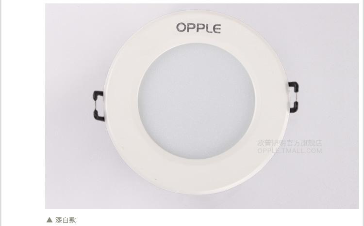 欧普加热器接线图解