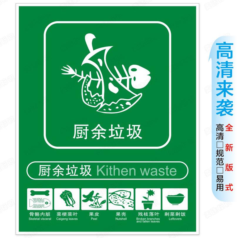 筷子消毒机_厨余垃圾_360百科
