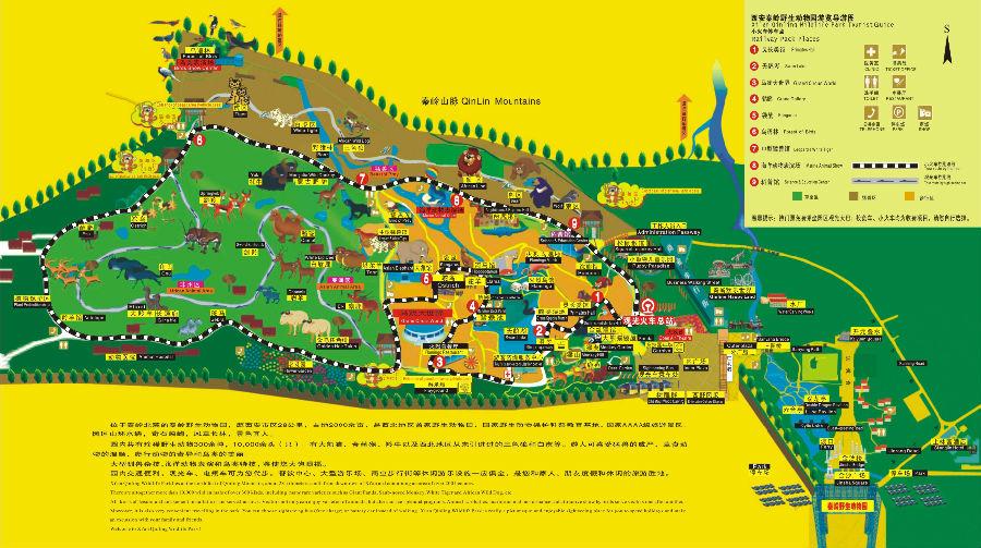 西安环山路手绘地图