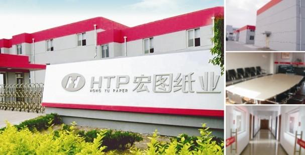 上海宏图纸业有限公司,成都宏图纸业有限公司,青岛宏图纸业有限公司
