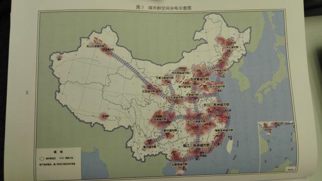 十三五中国高速铁路网