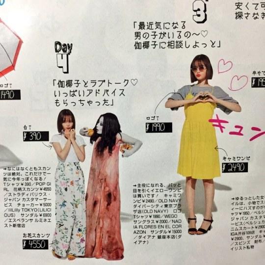伽椰子、贞子组团上杂志引领时尚的潮女鬼