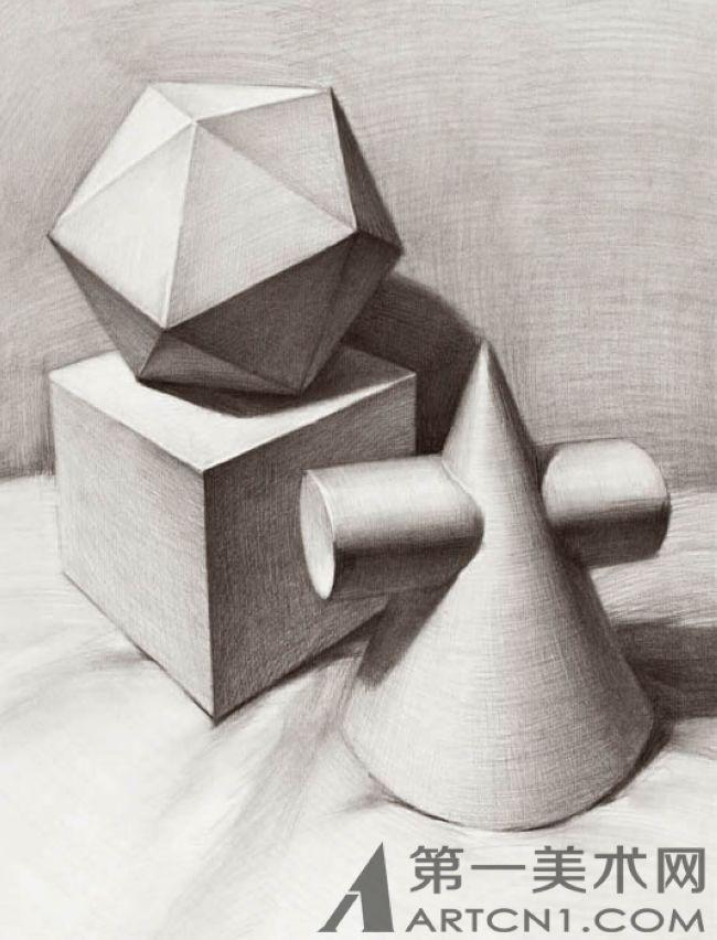 三个几何体组合写生: 120分钟8开纸; 构图恰当,比例,形体基本准确,能