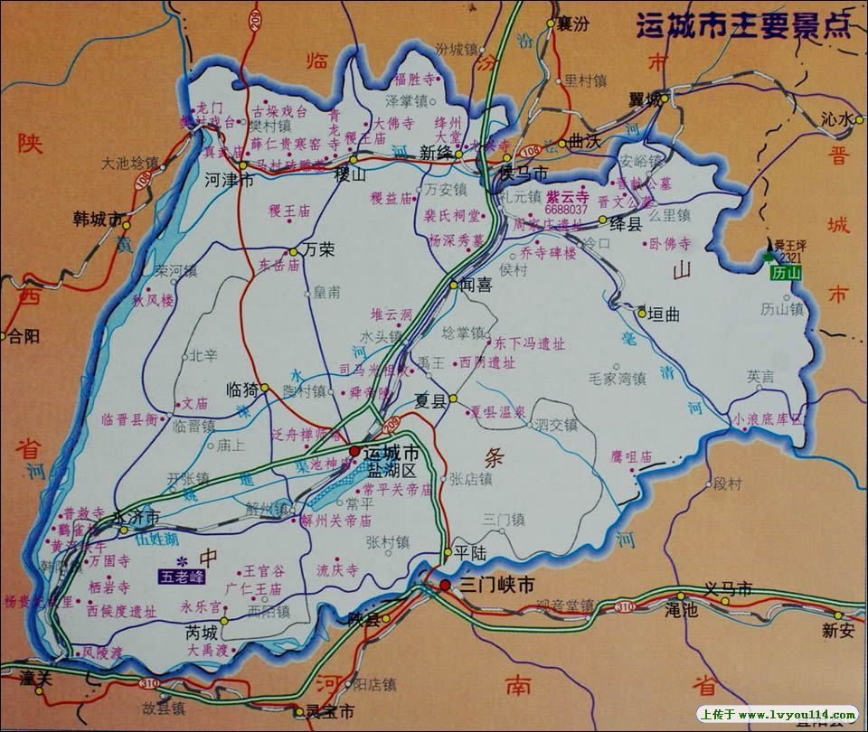 运城市行政地图地图