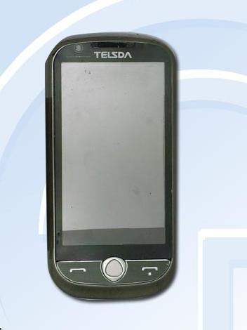 ——世界首创红外线遥控电话机最早在天时达公司下线; ——天时达