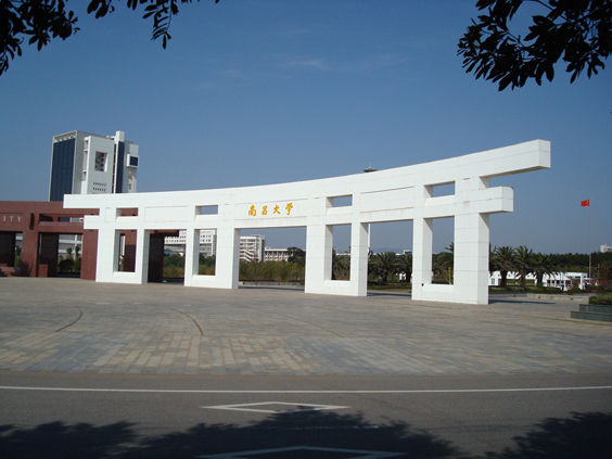 学院下设六个系,即工业设计系,艺术设计系,美术系,音乐系,舞蹈系,戏剧