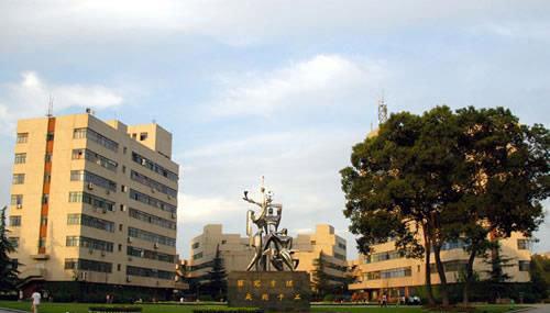 四川理工学院成都美术学院