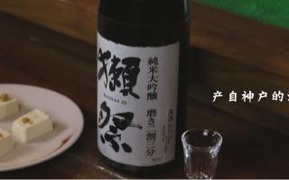 榨男日记 | 秋名山榨神,拔丝纳豆配腐乳