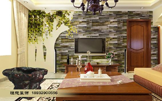空间上讲究层次,多用隔窗、屏风来分割,用实木做出结实的框架,以固定支架,中间用棂子雕花,做成古朴的图案。 门窗对确定中式风格很重要,因中式门窗一般均是用棂子做成方格或其它中式的传统图案,用实木雕刻成各式题材造型,打磨光滑,富有立体感。 天花以木条相交成方格