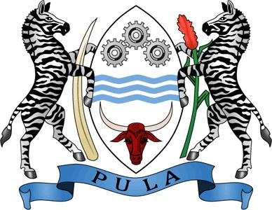 尼日利亚国徽矢量图