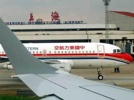 中国东方航空票务网_发行简况  公司名称:中国东方航空股份有限公司  证券简称:东方航空