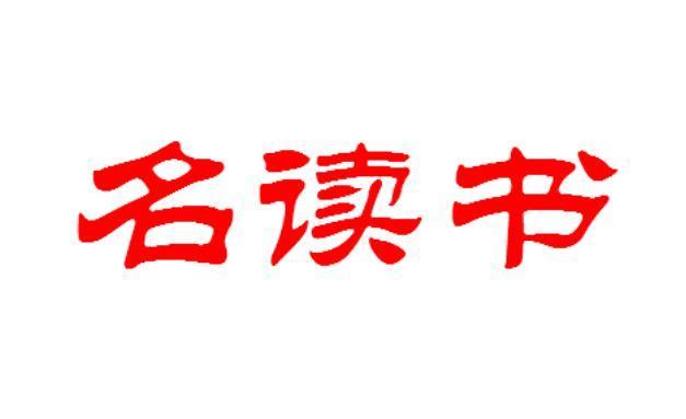 logo logo 标志 设计 矢量 矢量图 素材 图标 627_383