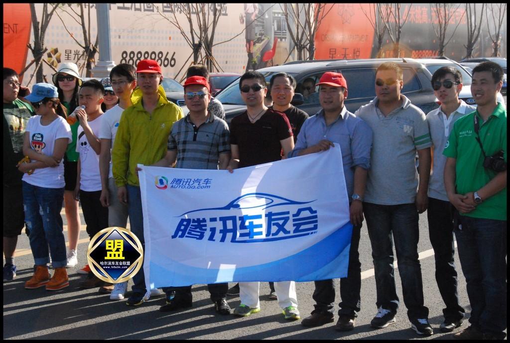 哈尔滨高尔夫车友会 黑龙江v3车友会 哈尔滨马自达车友会 哈尔滨