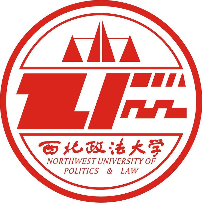 西安美术学院工艺系 设计时间:1991年 西北政法大学校徽采用圆形图案