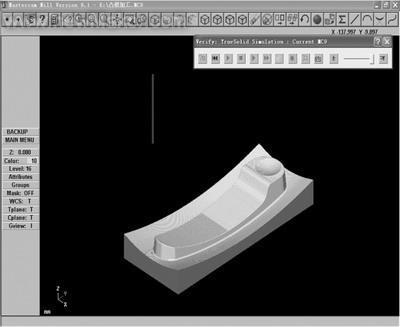 图形自动编程系统中,需要输入二种数据以产生数控加工程序:零件几何