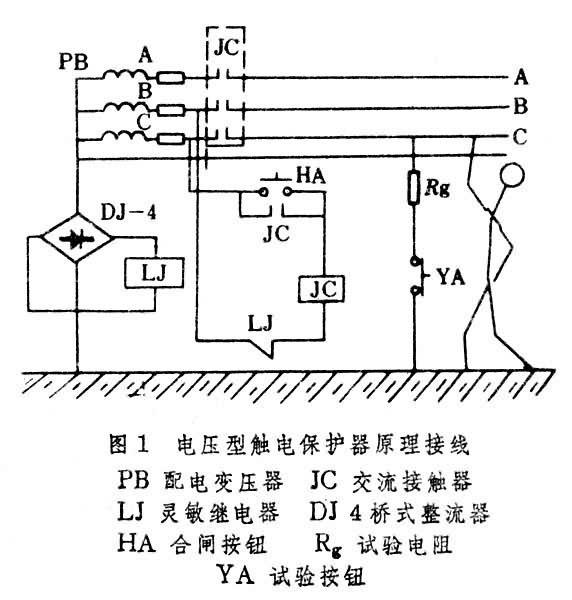 电路 电路图 电子 原理图 572_600