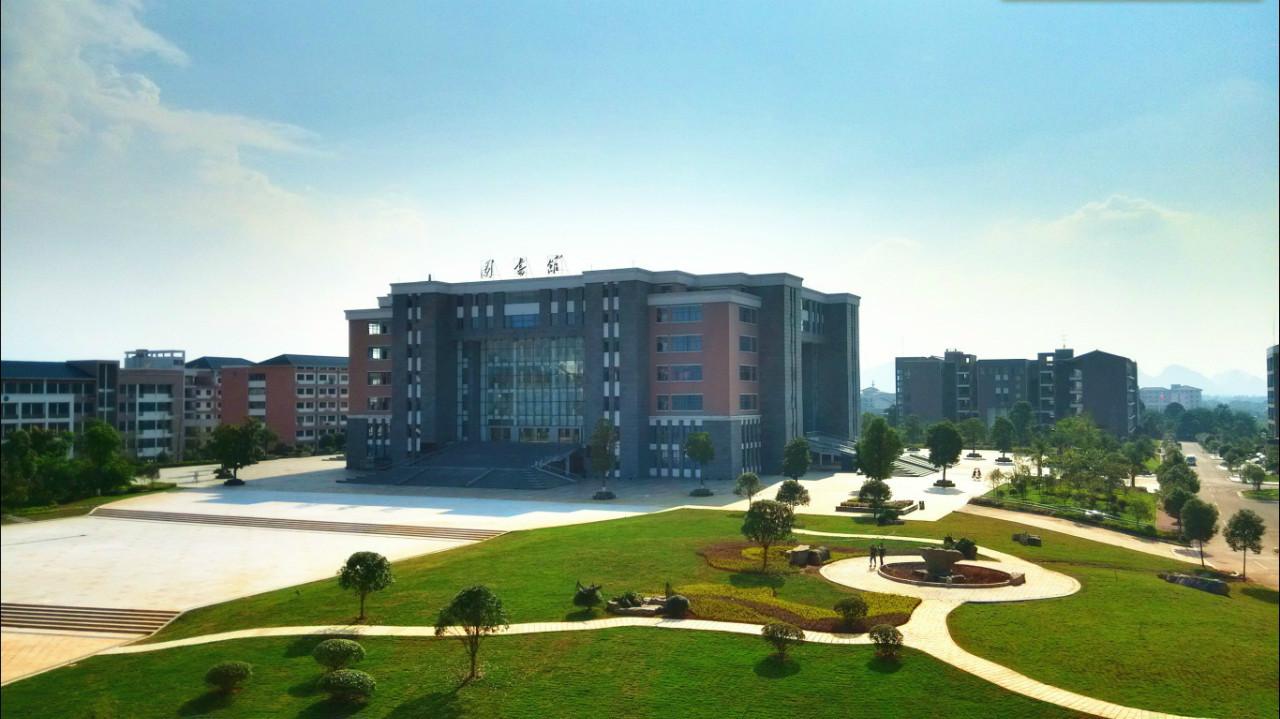 桂林理工大学好不好图片