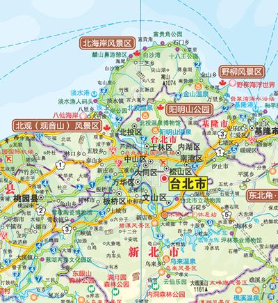 台湾省交通旅游图
