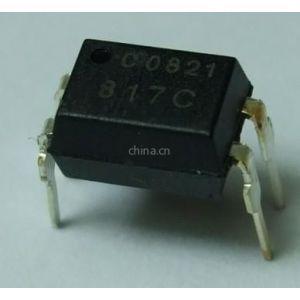 光耦817是亿光光电耦合器的一种型号el817,是一种把红外光发射器件和